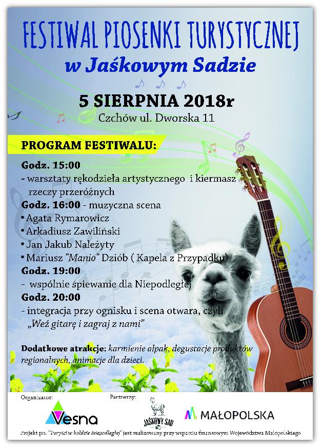 plakat-festiwal-alpaka26-07-2.jpg