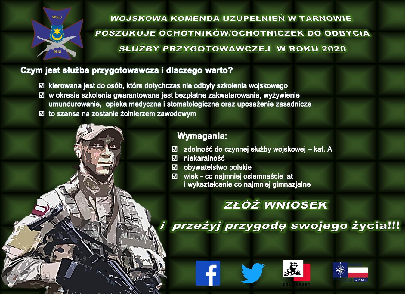 WKU w Tarnowie poszukuje ochotników i ochotniczek do odbycia służby przygotowawczej w roku 2020