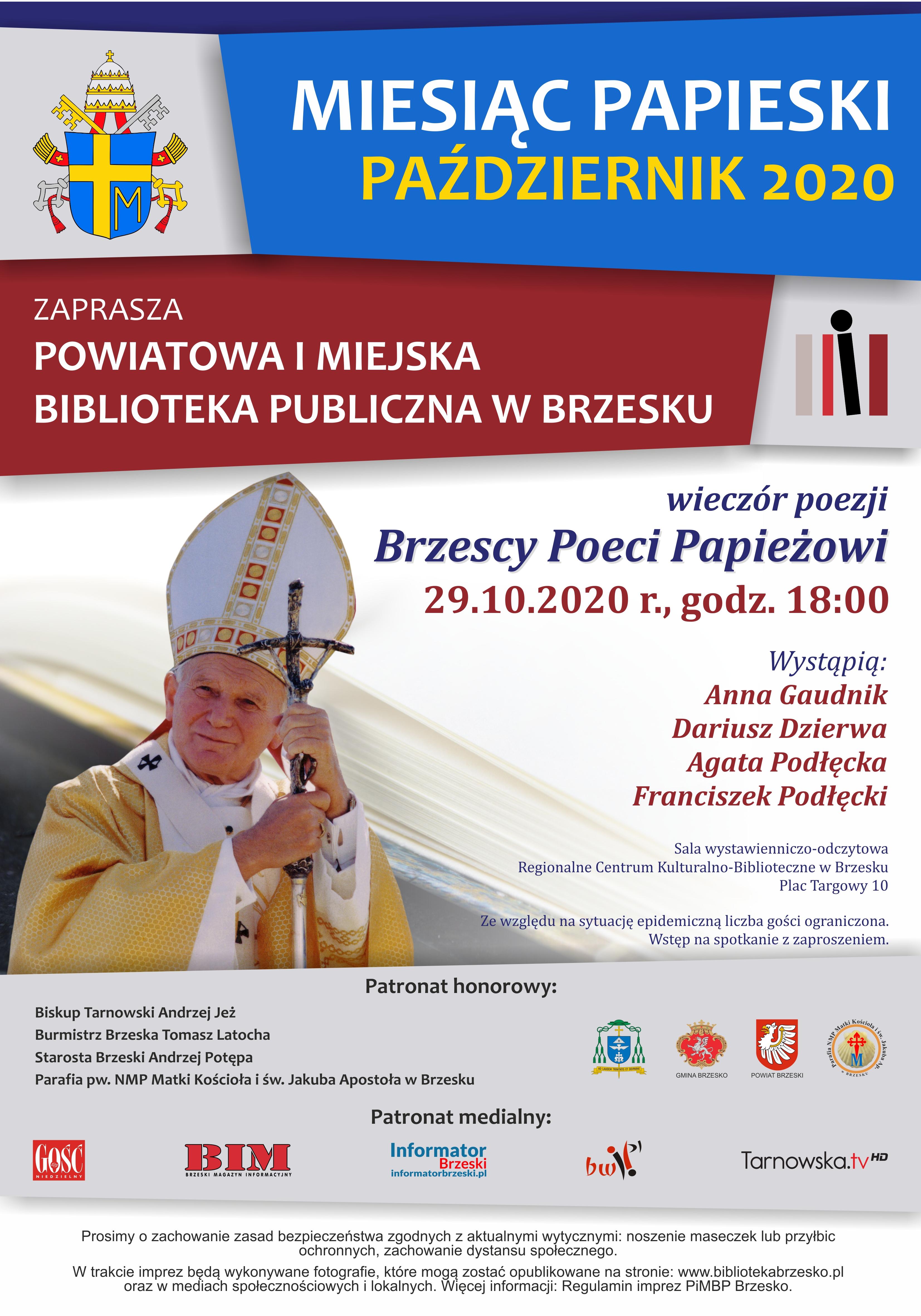 Brzescy Poeci Papieżowi - plakat