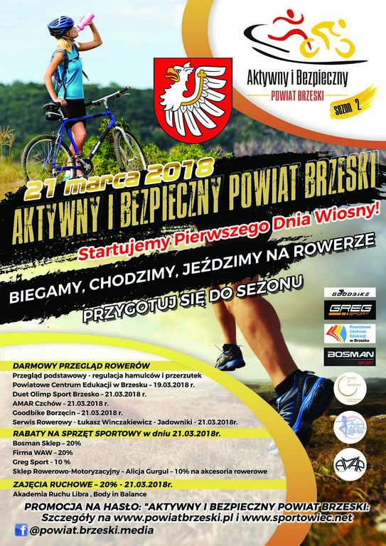 aib-powiatbrzeski-plakat.jpg